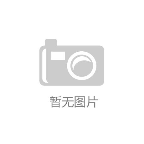 《中国大健康产业发展蓝皮书(2018)》发布