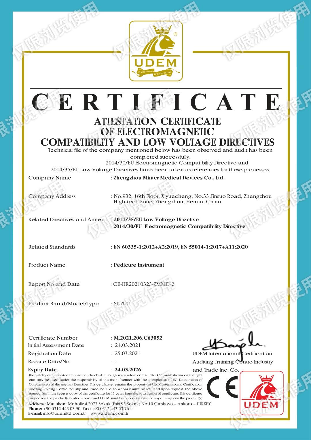 热烈祝贺!乐天堂国际网上医疗产品顺利通过CE认证并取得证书